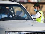 ضوابط وقائية صارمة بمؤسسات دبي العقابية لسلامة النزلاء