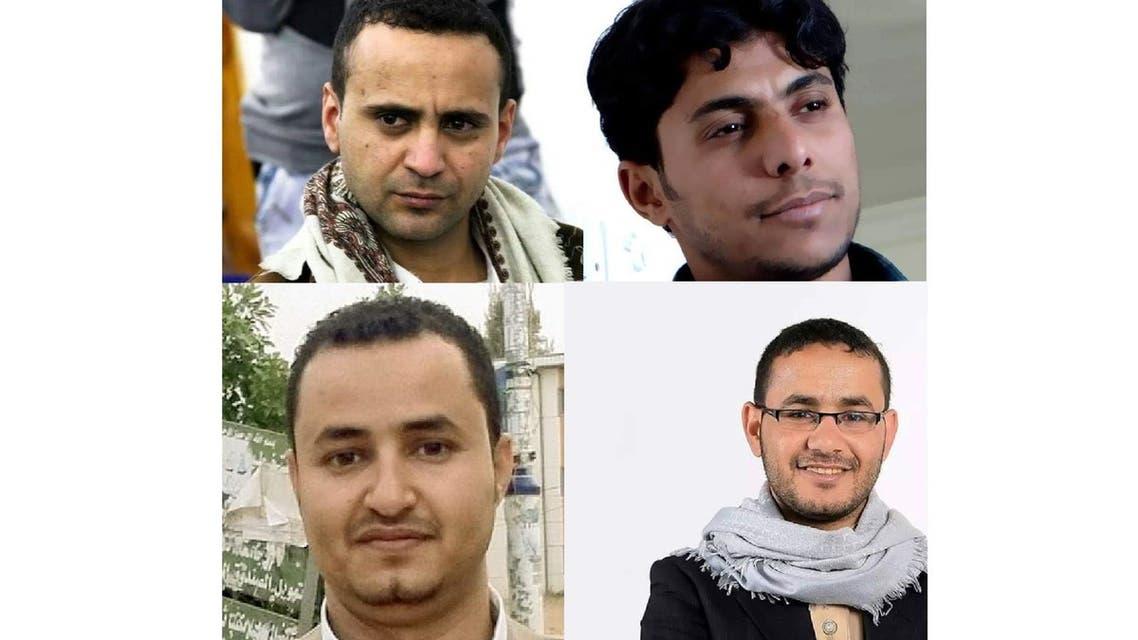اليمن صحفيين
