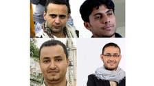 منظمات حقوقية تطالب بإلغاء أحكام إعدام حوثية لـ4 صحفيين