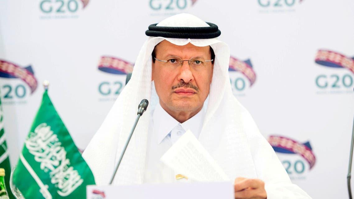 وزير الطاقة السعودي الأمير عبدالعزيز بن سلمان خلال اجتماع وزراء الطاقة بدول مجموعة العشرين