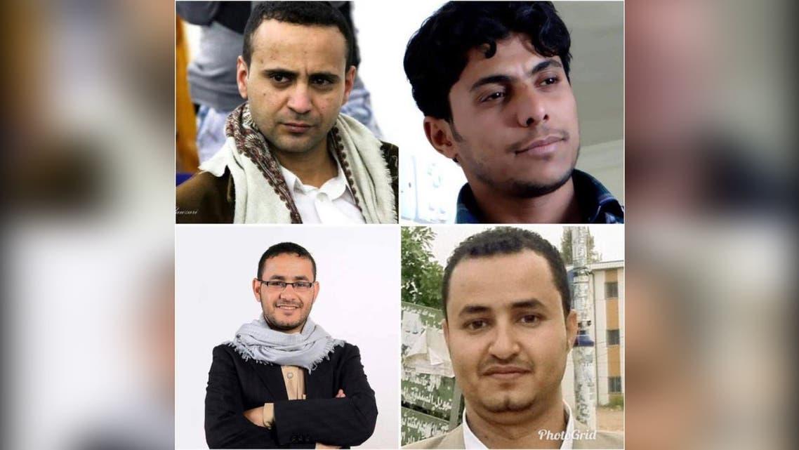 The Houthi militia sentenced four journalists to death, Abdelkhaleq Omran, Akram al-Walidi, Harith Hamid, and Tawfiq al-Mansouri. (Twitter via @ERYANIM))