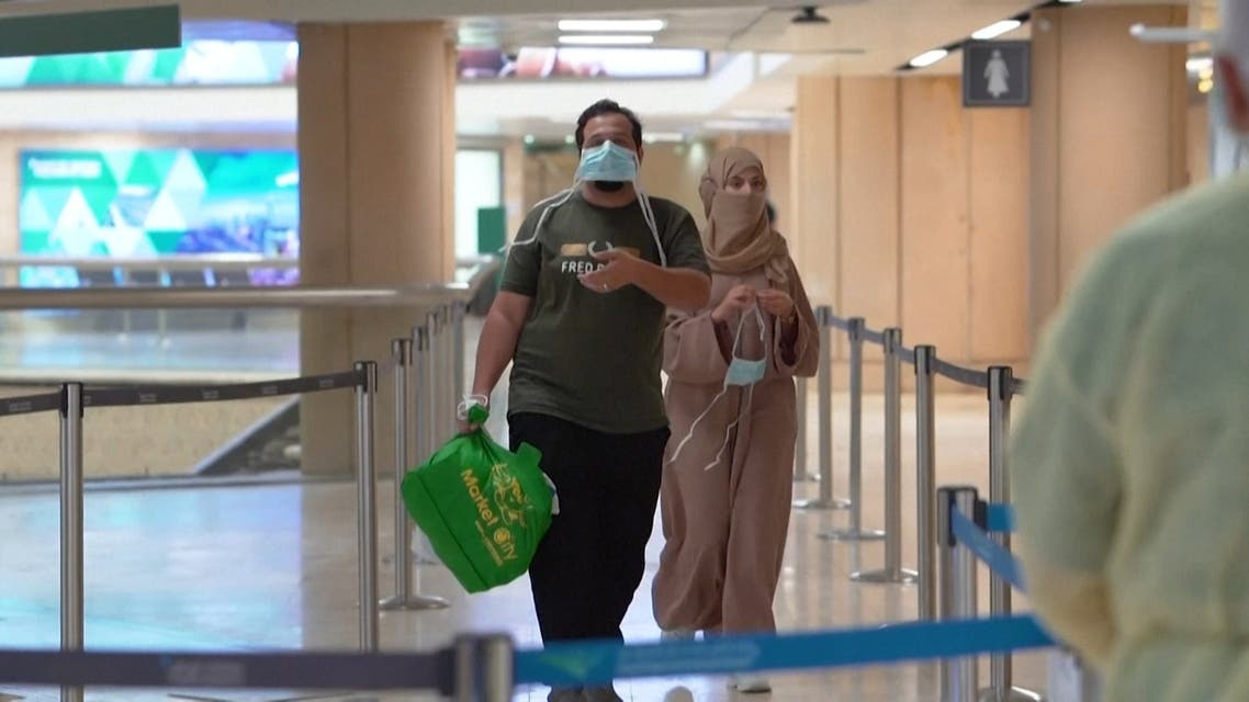 Saudi Arabian citizens arriving in Riyadh from Jakarta, Indonesia. (AFP)