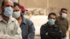 Egypt to provide $6 bln in loan guarantees to aid business amid coronavirus