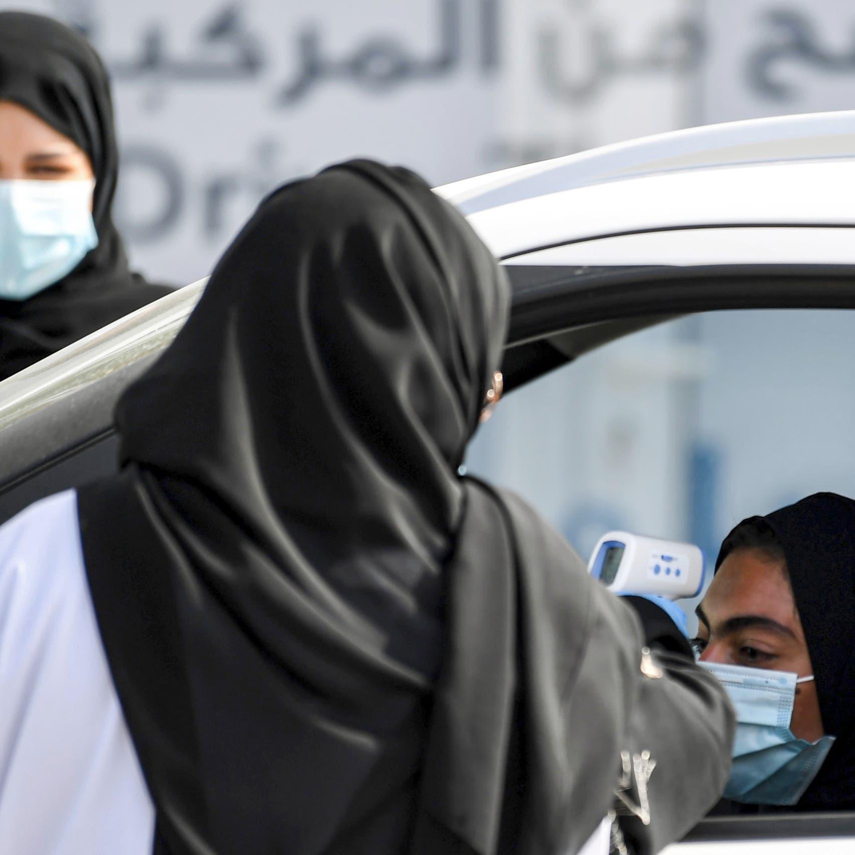 الإمارات تعلن شفاء 91 حالة وتسجيل 536 إصابة بكورونا