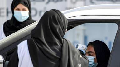 الإمارات.. الحظر قد يعود إلى بعض المناطق