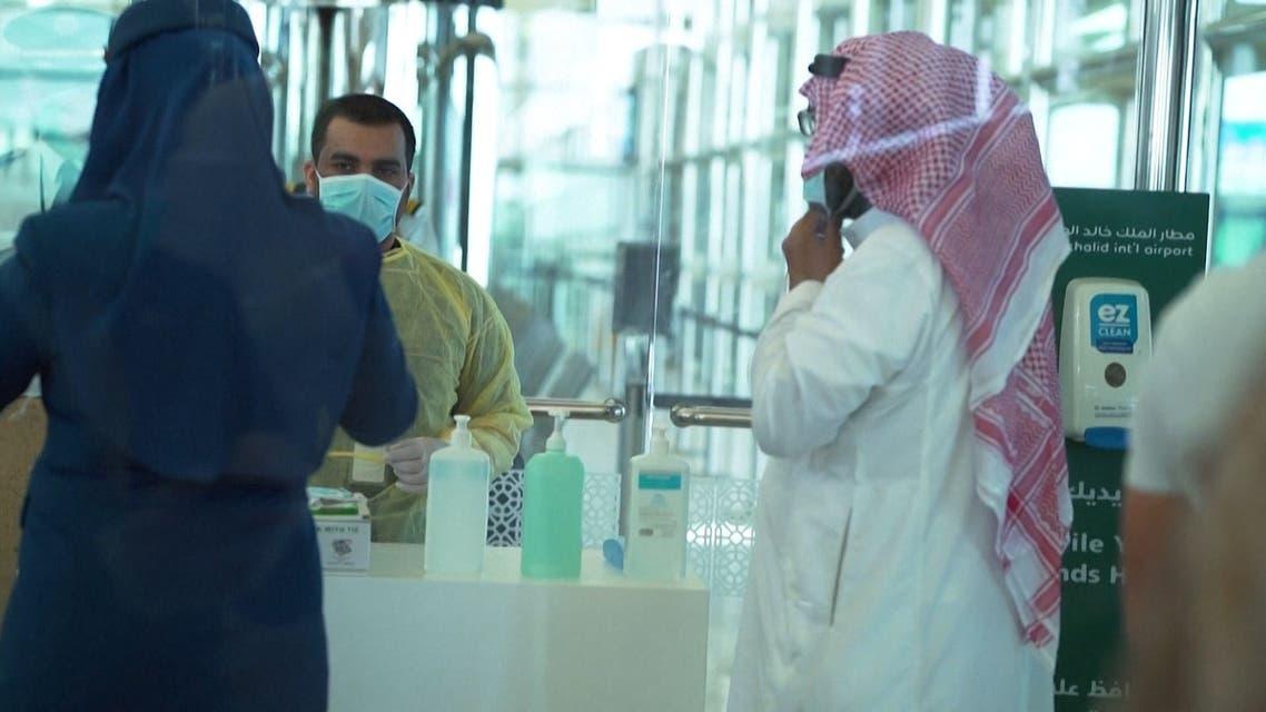 Saudi Arabian citizens arriving in Riyadh from Jakarta, Indonesia. (AFP)
