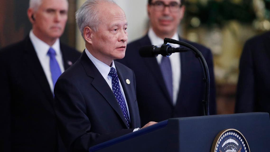 China's Ambassador to the US, Cui Tiankai, speaks during a signing ceremony with President Donald Trump and Chinese Vice Premier Liu He to sign 'phase one' of a US China trade agreement, in Washington on January 15, 2020. (AP)