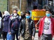 إيران: 1112 إصابة جديدة بكورونا.. وارتفاع الوفيات إلى5877