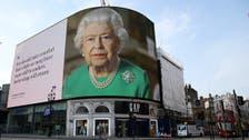 Easter isn't cancelled: UK's Queen Elizabeth says coronavirus 'will not overcome us'