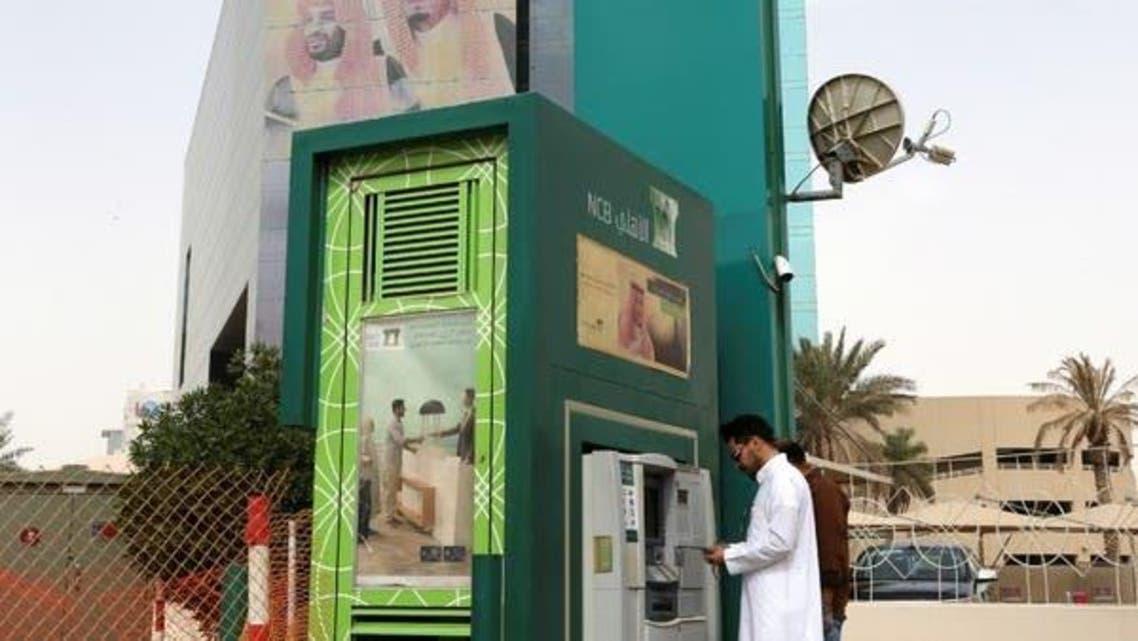 Saudi Arabia Bank ATM