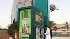 سعودی بنکوں کو اے ٹی ایم کارڈوں کی تجدید اور صارفین کے اکاؤنٹ معطل نہ کرنے کی ہدایت