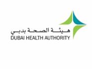 دبي تبدأ استخدام بلازما الدم في علاج مصابي كورونا