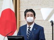 رئيس الوزراء الياباني شينزو آبي يعلن استقالته لأسباب صحية