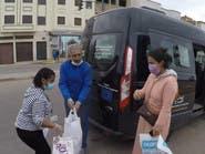 المغرب يضخ 12.8 مليار دولار لمواجهة آثار الاقتصادية لكورونا