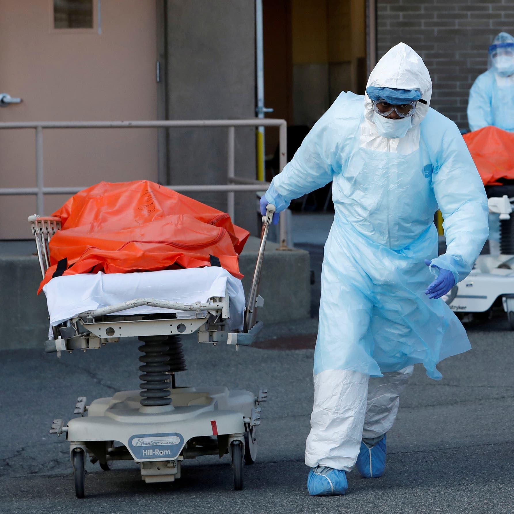 كورونا في أميركا.. صحيفة تكشف بداية ظهور الوباء