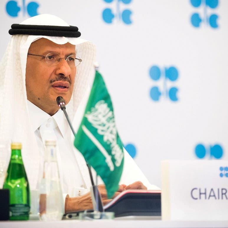 وزير الطاقة السعودي: سننهي خفض إنتاج النفط في سبتمبر 2022 إذا سمحت الظروف