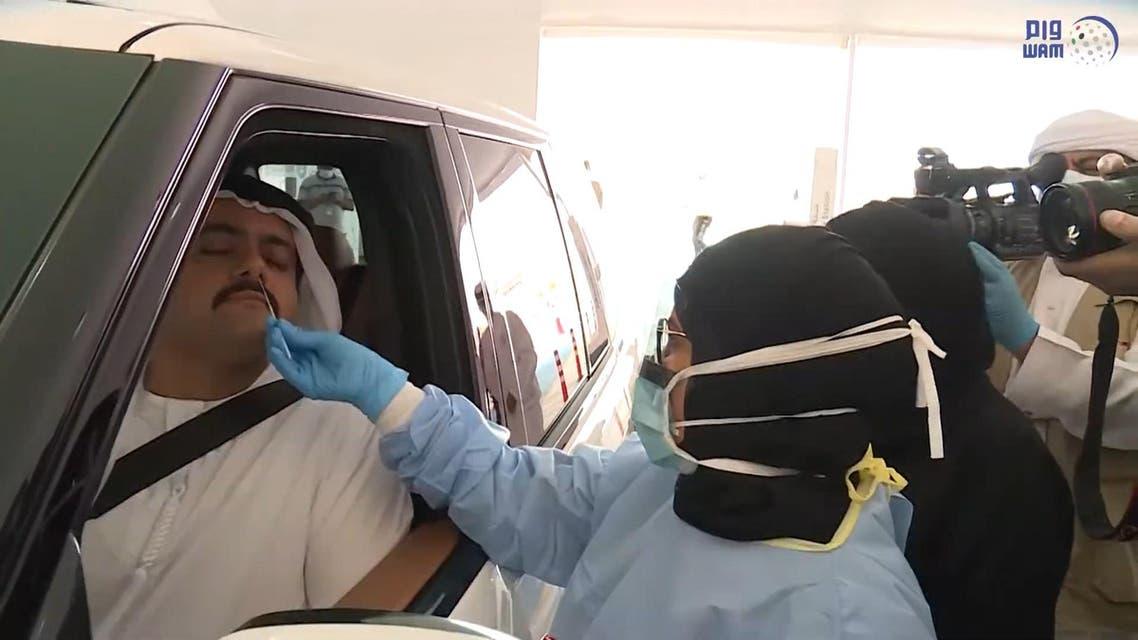 THUMBNAIL_ Coronavirus in UAE: Fujairah Crown Prince launches COVID-19 test center