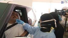 یو اے ای : کرونا وائرس کے 37 ہزار ٹیسٹ ، 528 نئے کیسوں کی تصدیق