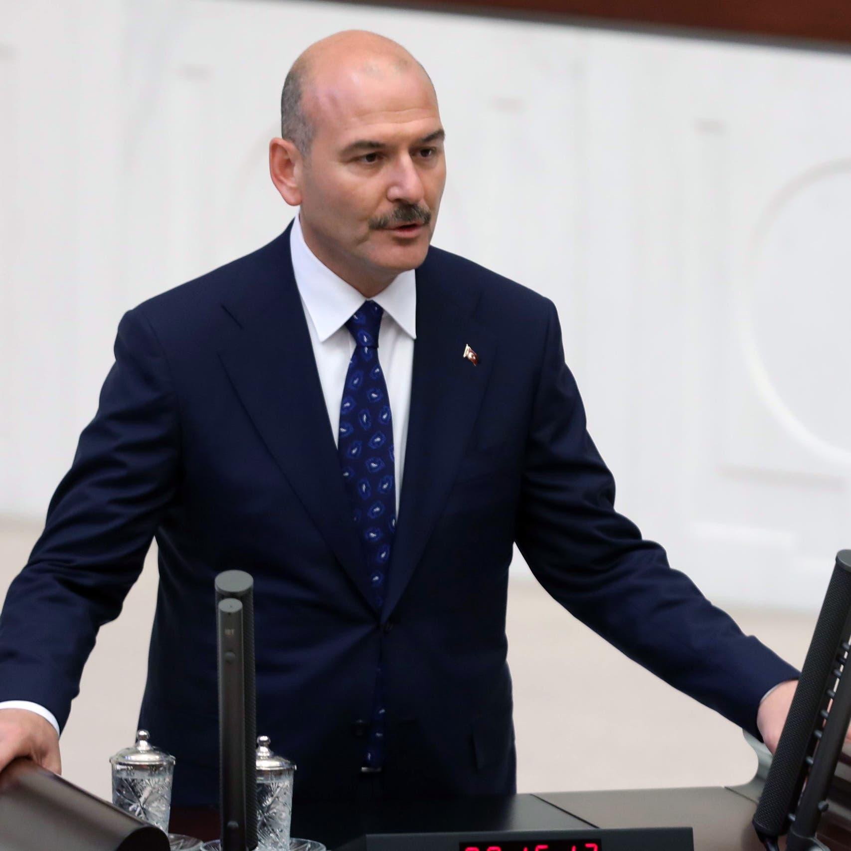اعتقال صحافية تركية.. وتغريدة تفضح وزير الداخلية