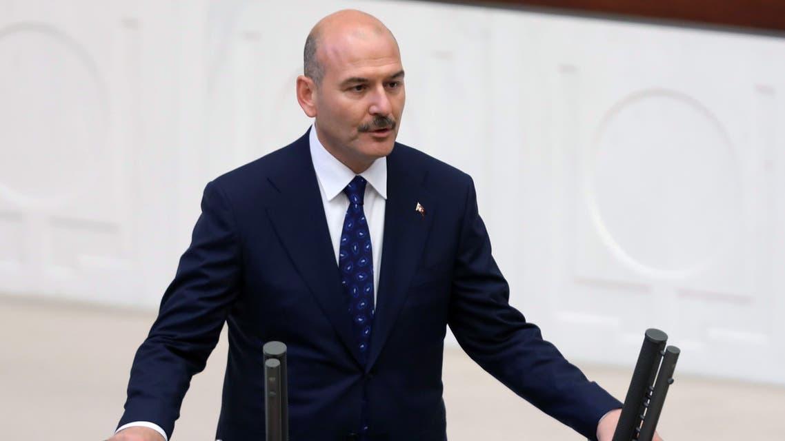 وزير الداخلية التركي سليمان صويلو(أرشيفية- فرانس برس)