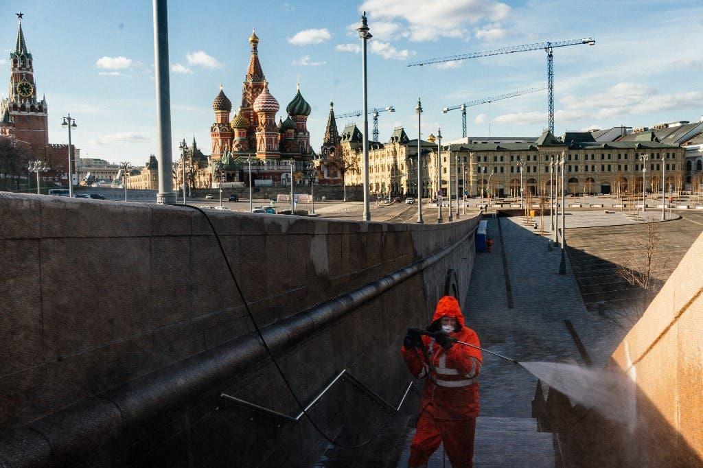 العاصمة الروسية