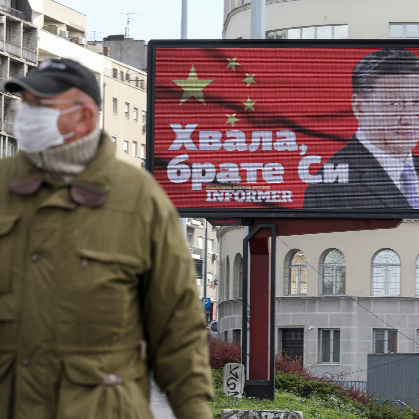أخيراً.. بعثة أممية إلى الصين للتحقيق في أصل الفيروس
