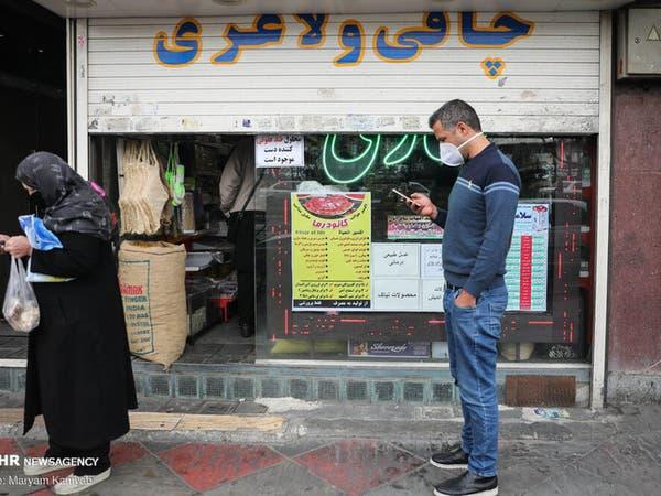 إيران.. وفيات كورونا ترتفع لـ4777 والإصابات تتخطى 76 ألفاً