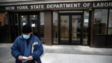سوق العمل بأميركا يتعثر.. مليون طلب لإعانة البطالة في أسبوع