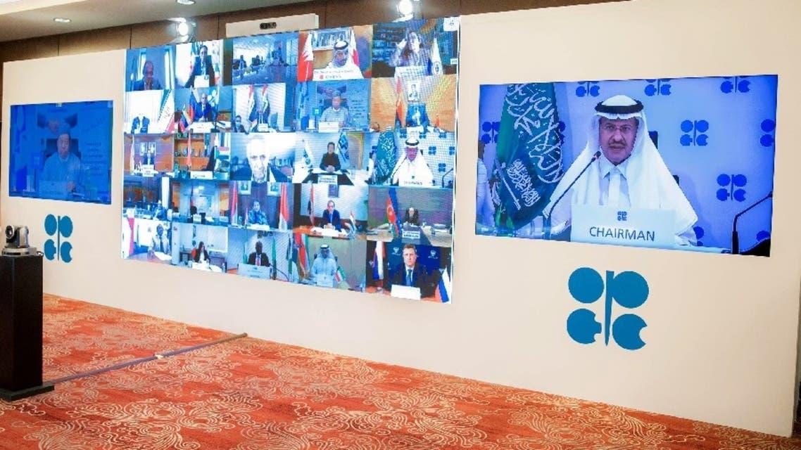 Saudi Arabia's Minister of Energy Prince Abdulaziz bin Salman speaks via video link during a virtual emergency meeting of OPEC+, following the outbreak of the coronavirus, in Riyadh, Saudi Arabia, April 9, 2020. (SPA via Reuters)