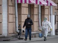 حصيلة يومية قياسية.. 232 وفاة في روسيا