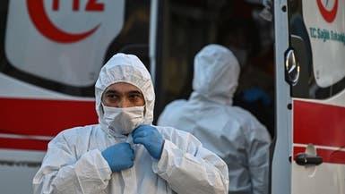 تركيا: 1769 وفيات بكورونا والإصابات أكثر من 78 ألفاً