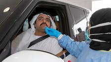 Coronavirus in UAE: Fujairah Crown Prince launches COVID-19 test center