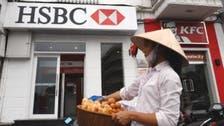 فيتنام.. تراجع الاستثمار الأجنبي 4% لـ 10 مليارات دولار