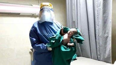 بالصور.. ولادة طفلين لمصابتين بكورونا في مصر