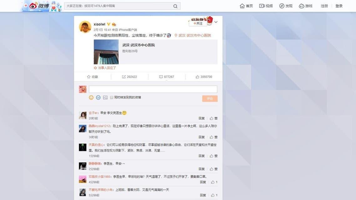 Dr. Li Wenliang's last post on Weibo. (Screengrab)