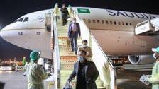 بالصور.. عودة 252 سعودياً من واشنطن وهذه الإجراءات المتبعة