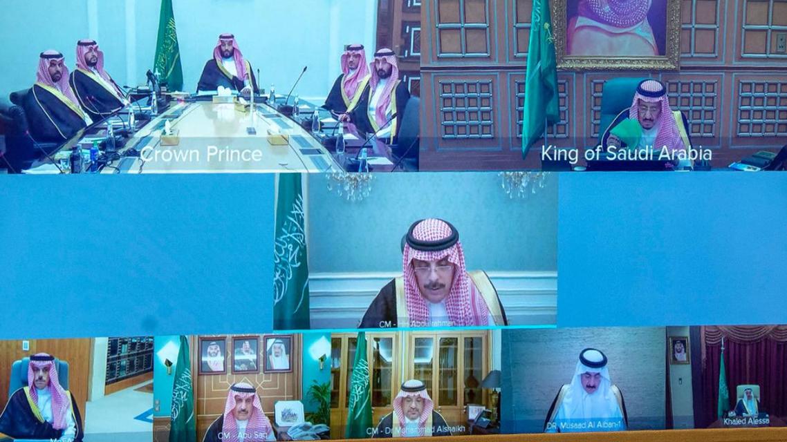 Saudi Cabinet virtual meeting (SPA)