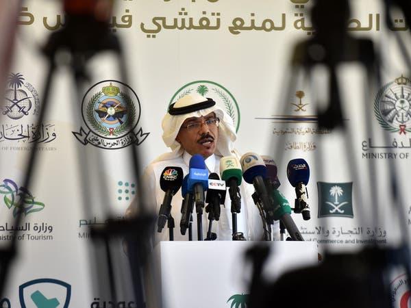 السعودية: 1223 إصابة جديدة بكورونا.. وتعافي 2357