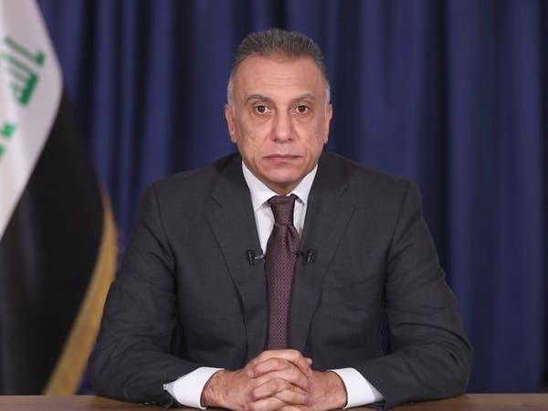 العراق.. تغييرات في تشكيلة الكاظمي قبل جلسة البرلمان