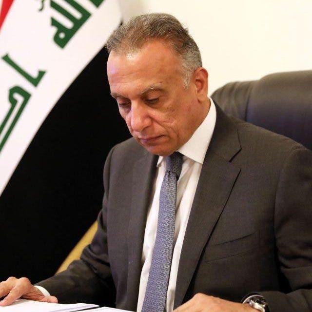 هكذا يرى الكاظمي العلاقات السعودية العراقية