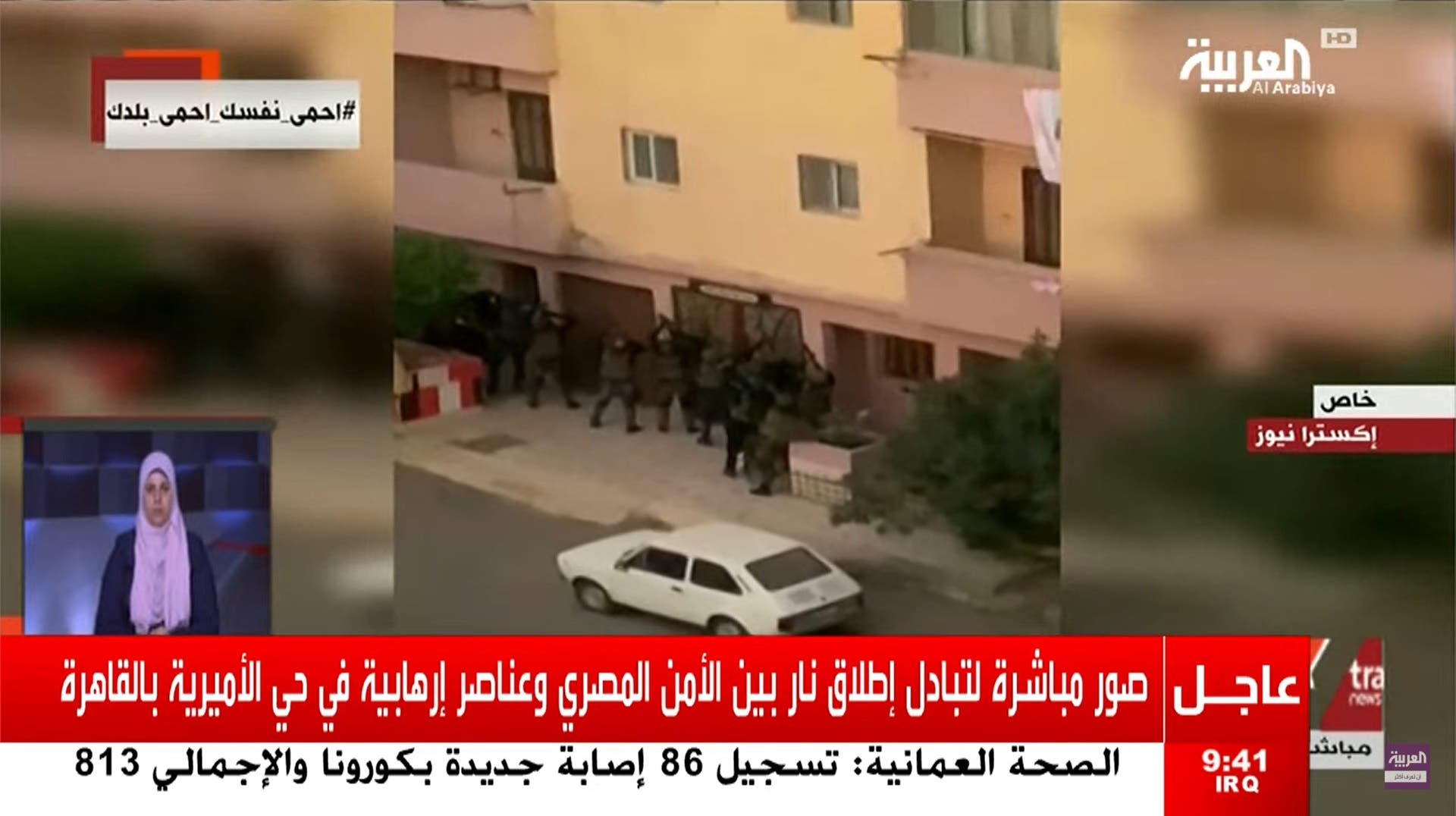 Local media showing earlier video of special forces attempting to enter the terrorist hideout in the al-Amireya neighborhood in Cairo. (Local media)