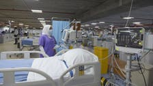 Bahrain turns car park into ICU for coronavirus patients