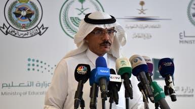 السعودية: 1351 إصابة جديدة بكورونا.. وتعافي 3163