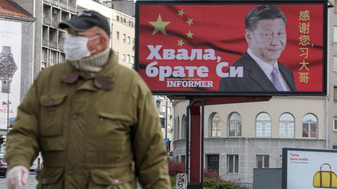 من أحد شوارع بلغراد حيث توجد لافته تحمل صورة الرئيس الصيني مرفقة بشكر كبير على المساعدات الصينية