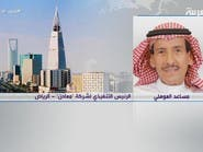 """رئيس """"معادن"""" للعربية: قانون التعدين الجديد يسرع نمو استثماراتنا بالقطاع"""