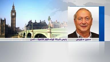 سميح ساويرس للعربية: رفعنا حصتنا بشركة FTI لـ51%