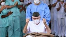 Coronavirus: Brazil reports 4,970 new cases, 421 deaths