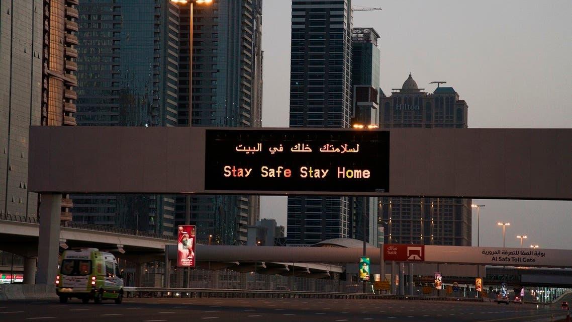A lone ambulance rushes down the largely empty 12-lane Sheikh Zayed Road in Dubai, United Arab Emirates. (AP)