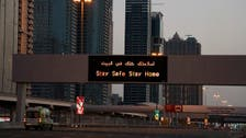 Coronavirus: UAE officials to hold media briefing after highest daily tally reported