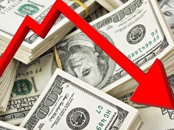 """الإقبال على العملات عالية المخاطر يفقد """"الدولار"""" مكاسبه"""